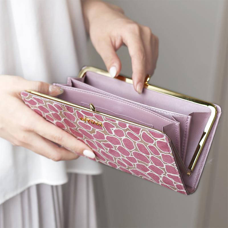 ヘアカーフ ハラコ 財布
